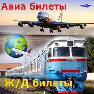 Авиа- и ж/д билеты Тотьмы