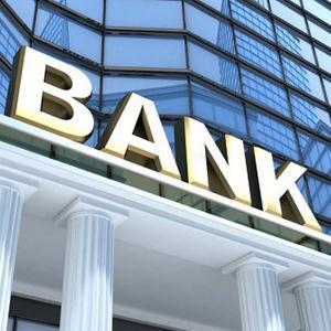 Банки Тотьмы