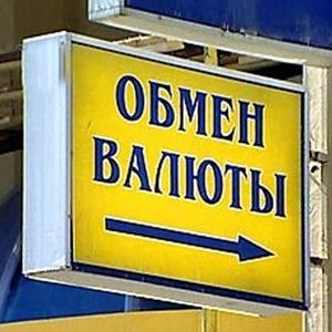 Обмен валют Тотьмы