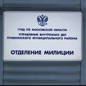 Отделения полиции Тотьмы
