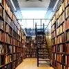 Библиотеки в Тотьме