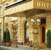 Гостиницы в Тотьме
