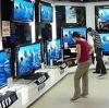 Магазины электроники в Тотьме