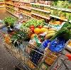 Магазины продуктов в Тотьме